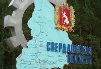 Свердловская.jpg